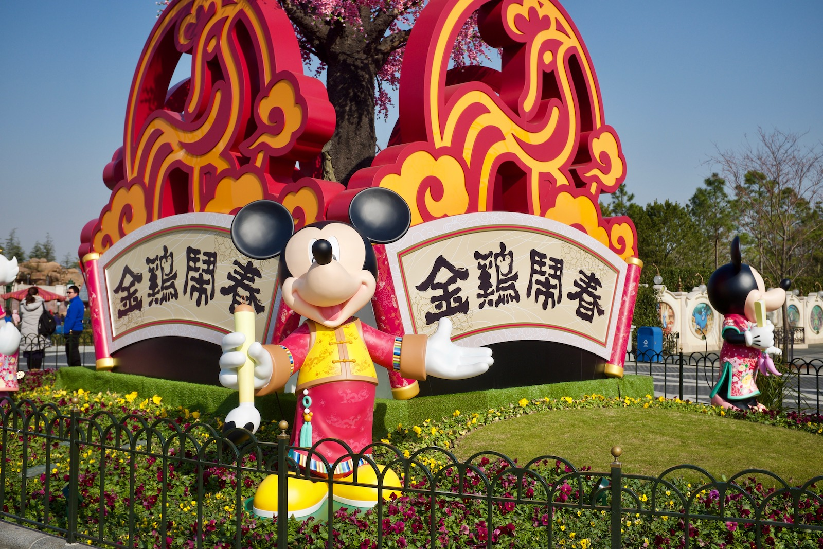 迪士尼米老鼠